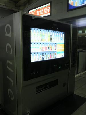 2010081120200000